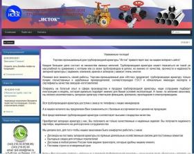 Сайт tpdistok.ru