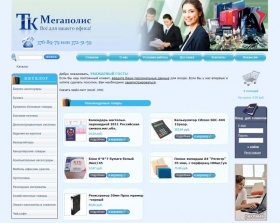 Сайт tkmegapolis.com